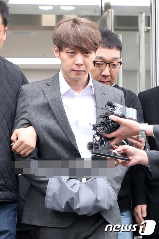 park yoochun handcuffed 1