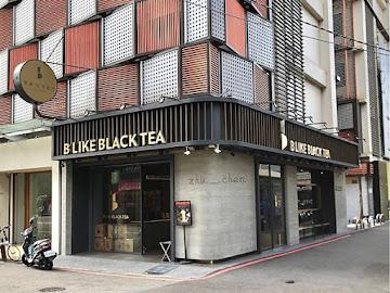 璽藏 斯里蘭卡紅茶專賣