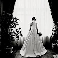 Wedding photographer Aleksey Vlasov (vlasovwedding). Photo of 02.05.2017