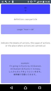 Japanese Particles Master (EN) - náhled