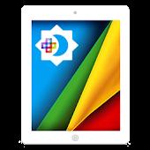 Blue Light Screen Filter Plus