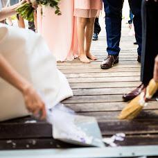 Wedding photographer Matouš Bárta (barta). Photo of 14.11.2018