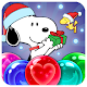 Super Snoupy Christmas Pop  2018 Android apk