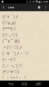 Japanese Emoticons screenshot 2