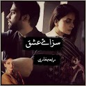 Sazaye Ishq - Urdu Novel icon