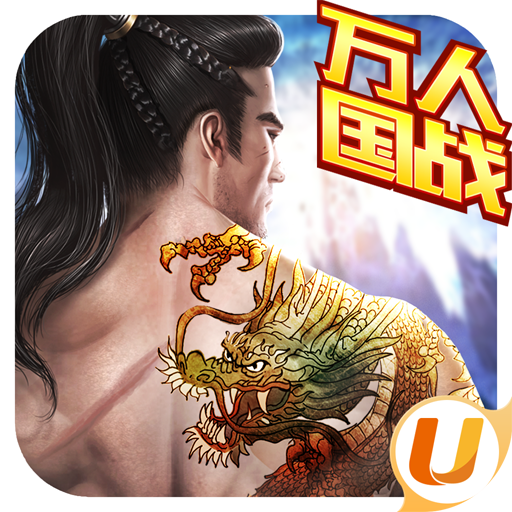 六龙御天(Loong Craft) (game)