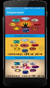 Navgrah Mantra - náhled