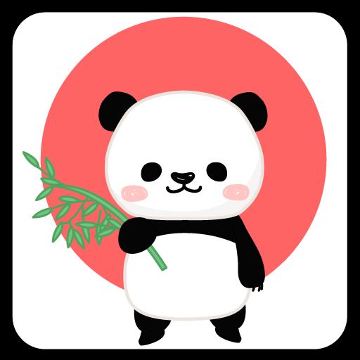 癒し系ぱんだ シェイクライブ壁紙3 個人化 App LOGO-硬是要APP