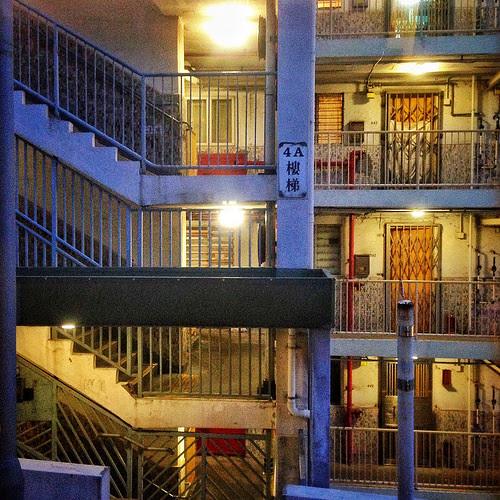 Wah Fu, Public Housing Estate, hong kong, oldest,  華富邨, wah fu estate