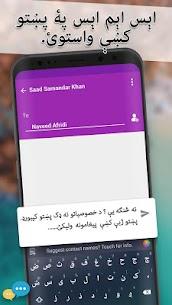 Easy Pashto Keyboard 2020 -پښتو 4