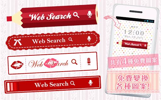 可換裝搜索 Red Collection