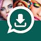 Status Saver video, text & image Status downloader Download for PC Windows 10/8/7