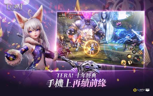 Tera Classic screenshot 9