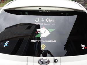 ミラジーノ L650Sのカスタム事例画像 具(ぐっ)さん『岐阜の白狼』さんの2020年07月24日11:16の投稿