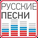 Радио Русские Песни icon