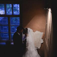 Wedding photographer Elizaveta Sibirenko (LizaSibirenko). Photo of 11.01.2016