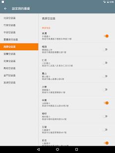台灣即時霾害 Taiwan PM2.5, PM10, AQI  螢幕截圖 20