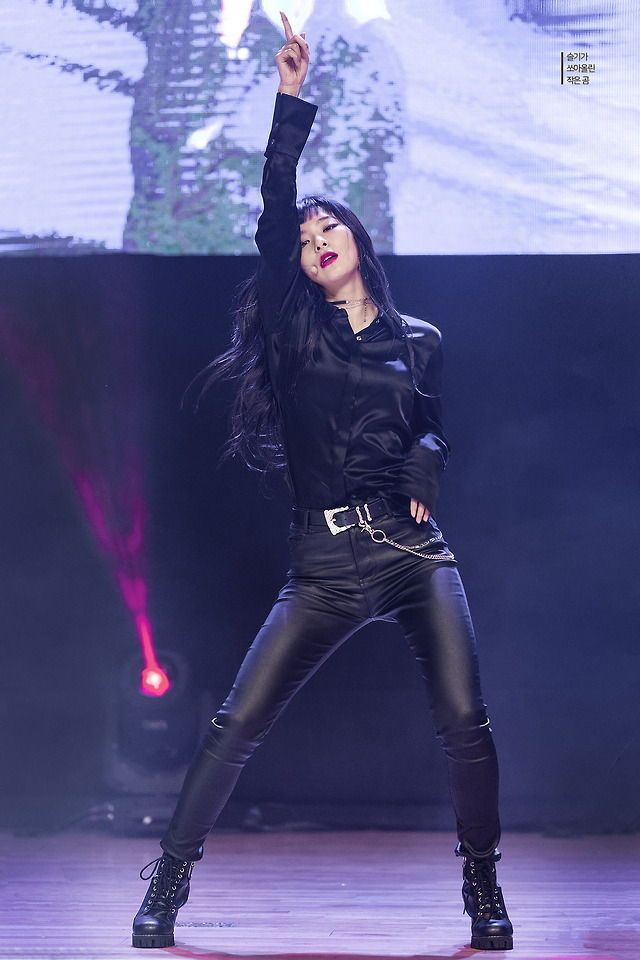 invertedtriangle_seulgi1