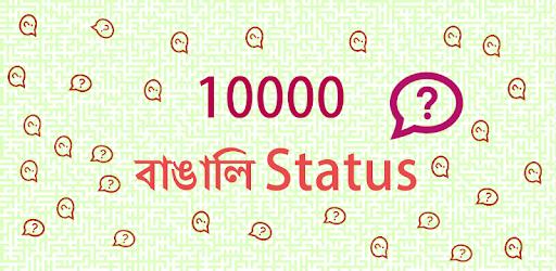 10000 Bangla Status Apps On Google Play