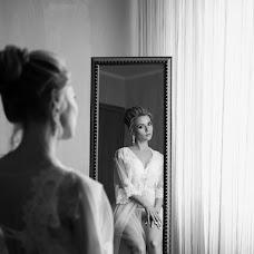 Wedding photographer Olga Ozyurt (OzyurtPhoto). Photo of 16.07.2018