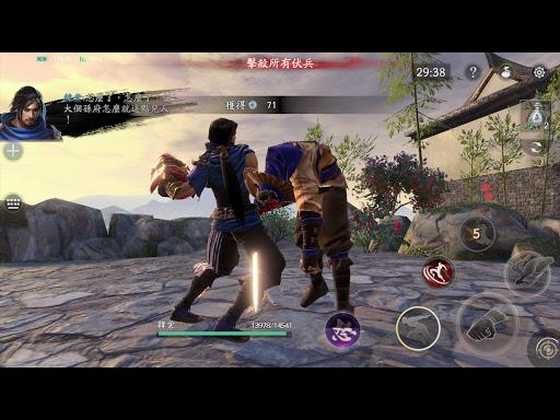 流星群俠傳:夜訪沐王府 screenshot 12