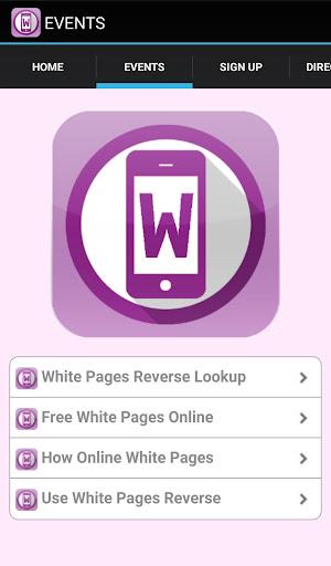 ホワイトページ電話番号検索