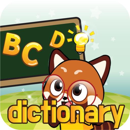 Kids phonics dictionary