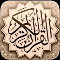 القرآن كامل بدون انترنت icon