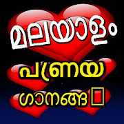 App Malayalam Love Songs APK for Windows Phone