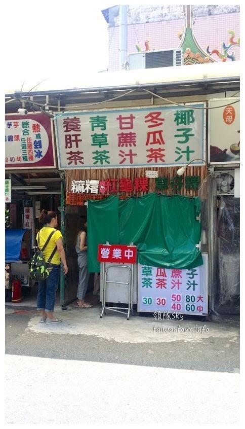 【黑麻糬】台北中山區美食推薦遼寧夜市隱藏版