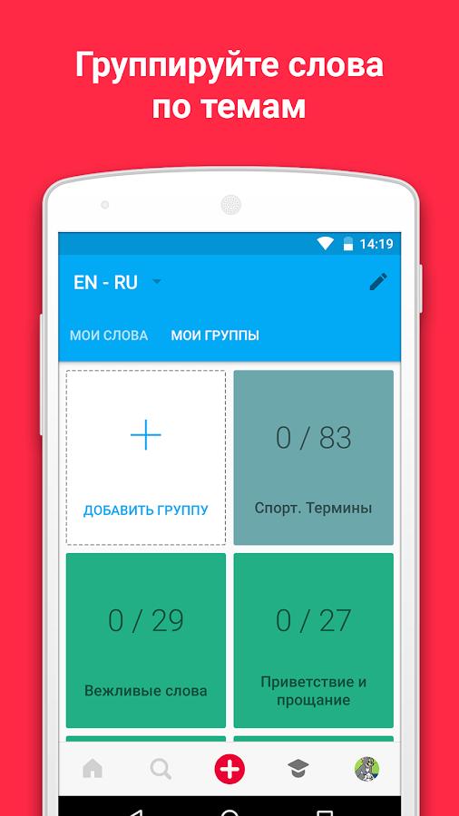 Переводчик онлайн Перевод английский русский