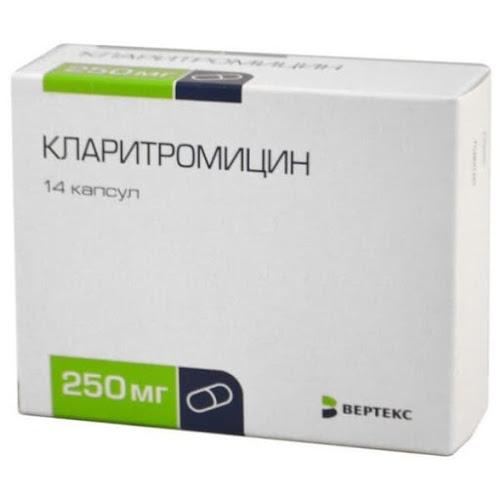 Кларитромицин капс. 250мг №14