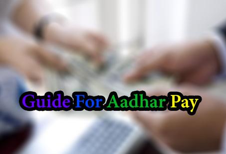 Advice For Aadhar Pay Merchant screenshot