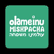 Olameinu Mishpacha