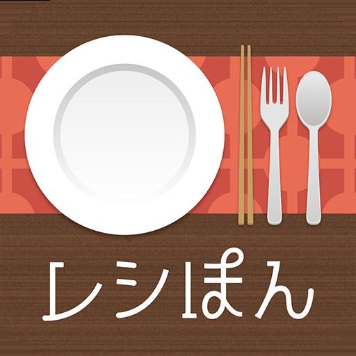 レシぽん-家庭で作れるプロのレシピを無料で検索- (app)