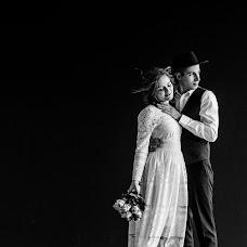 Wedding photographer Natalya Protopopova (NatProtopopova). Photo of 02.11.2017