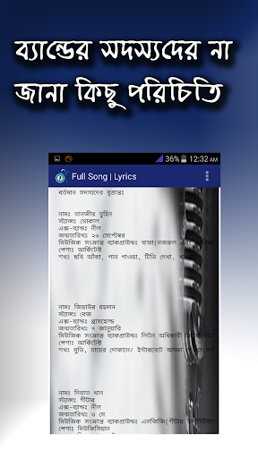 Bangla Lyrics - Apps on Google Play