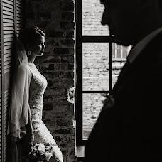 Wedding photographer Vyacheslav Puzenko (PuzenkoPhoto). Photo of 12.09.2018