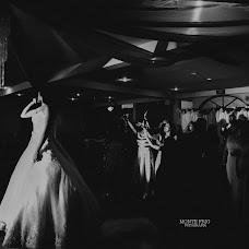 Fotógrafo de bodas Monte Frio (MONTEFRIO). Foto del 12.04.2017