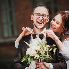Wedding photographer Yuliya Siverina (JuISi). Photo of 11.10.2016