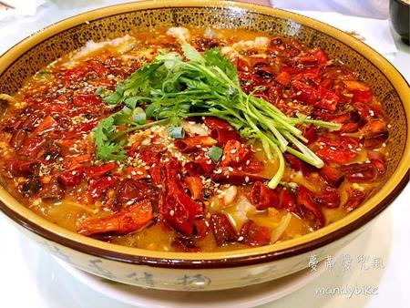 重慶香鍋館