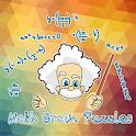 Math Puzzle Brain Challenge icon