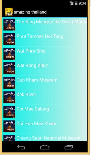 amazing thailand Chiang Rai