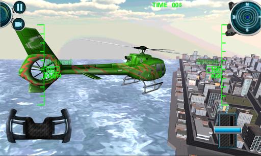 市飞行直升机传奇