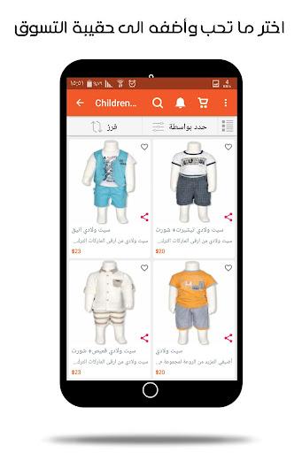 遊戲必備免費app推薦|Shopini - شوبيني線上免付費app下載|3C達人阿輝的APP