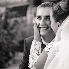 Wedding photographer Darya Khripkova (myplanet5100). Photo of 09.11.2017