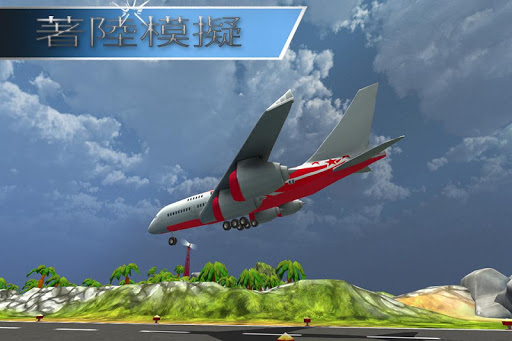 Airplane flight Simulator: Airplane Games 2020 apkpoly screenshots 2