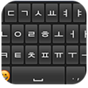 Korean Emoji Keyboard