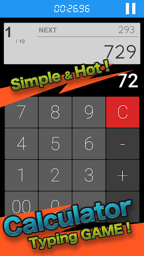 Calculator Time Attack 1.0.0 Windows u7528 1