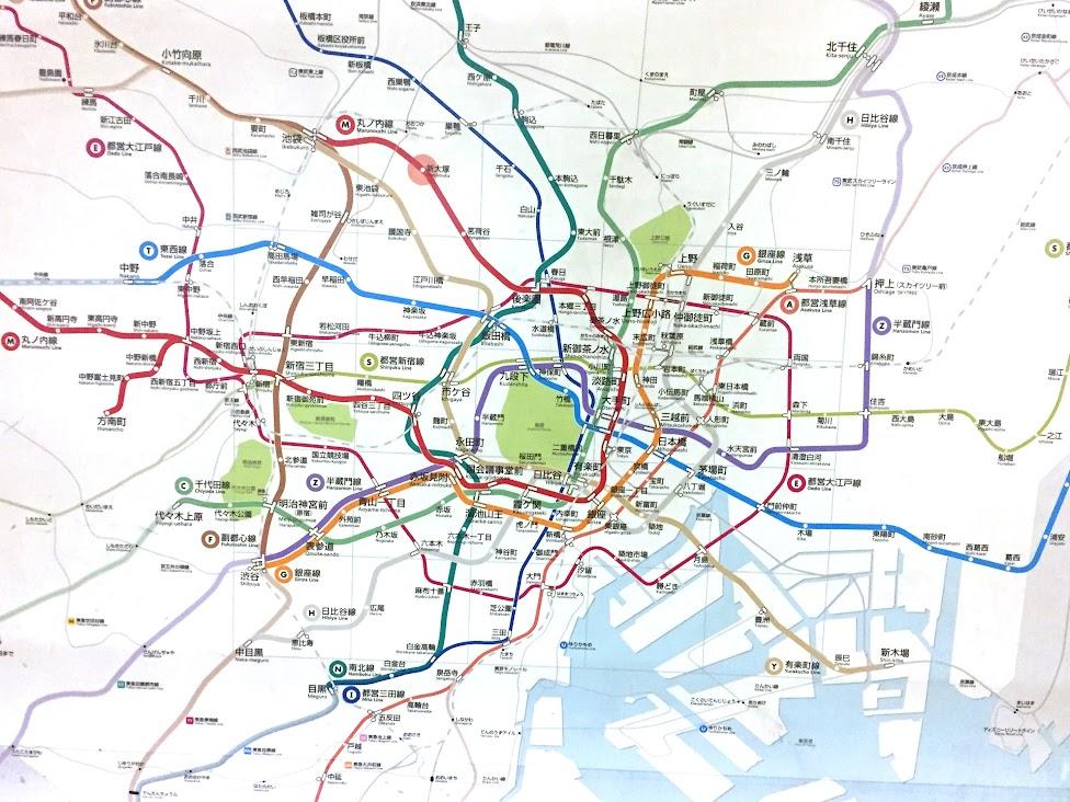 Japońska sieć kolejowa
